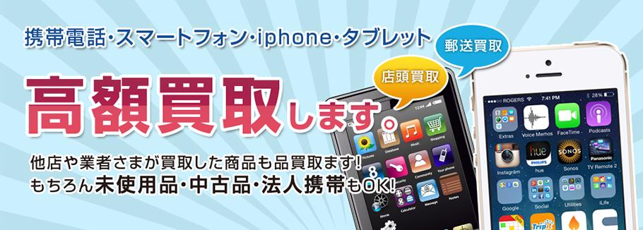 iphone_buy